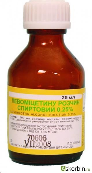 левомицетин 1%-25мл спиртовой, фото 1