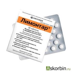 Гомеопатия и лечение алкоголизма