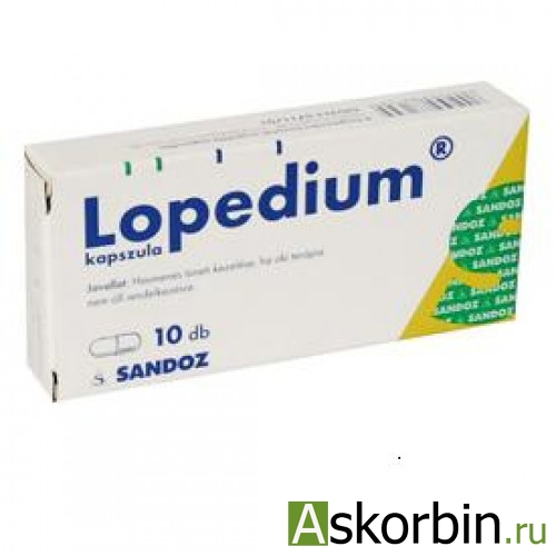 лопедиум 2мг 10 капс., фото 2