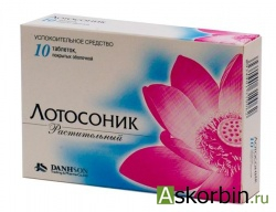 ЛОТОСОНИК N10 ТАБЛ П/О, фото 3