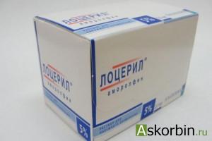 лоцерил р-р 5% 2.5мл д/наруж.прим, фото 2