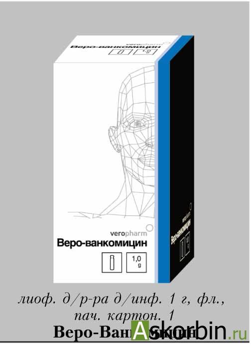 МАКСИПИМ 1,0 ФЛАК ПОР Д/Р-РА В/В В/М, фото 1