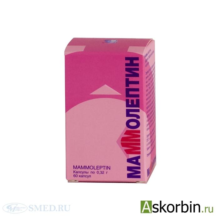 маммолептин капс 0.32 60, фото 1