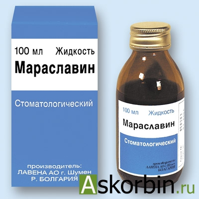 мараславин 100мл, фото 2