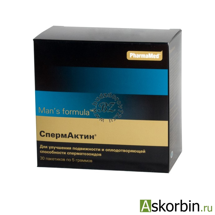 Лекарства для сперматозоидов продолжения…