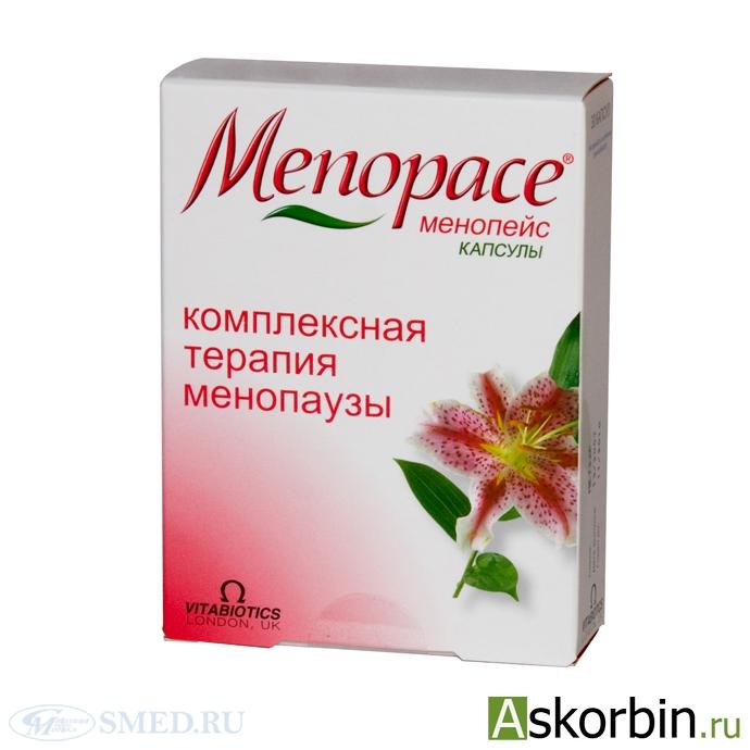 МЕНОПЕЙС N30 КАПС, фото 2