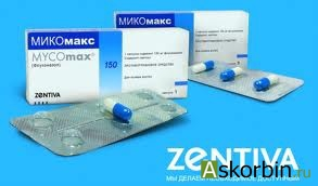 микомакс 150мг капс 1, фото 6