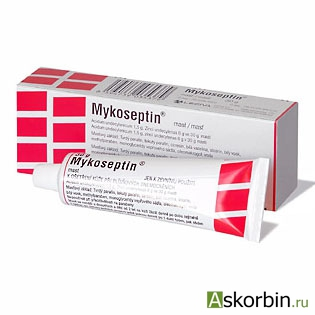 микосептин мазь 30г, фото 3