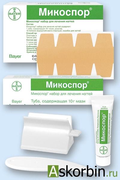 микоспор н-р(мазь 10г+лейкопл), фото 2