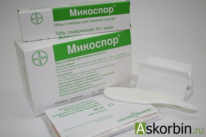 микоспор н-р(мазь 10г+лейкопл), фото 1
