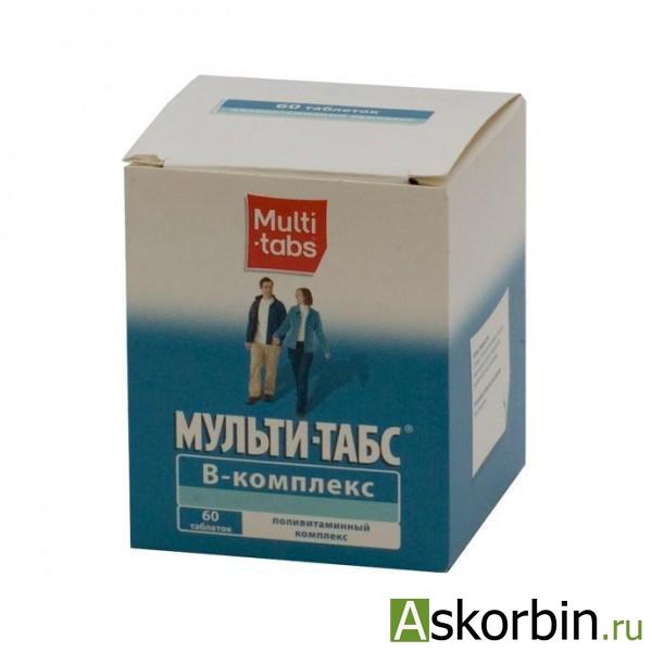 МУЛЬТИ-ТАБС В-КОМПЛЕКС N100 ТАБЛ П/О, фото 2