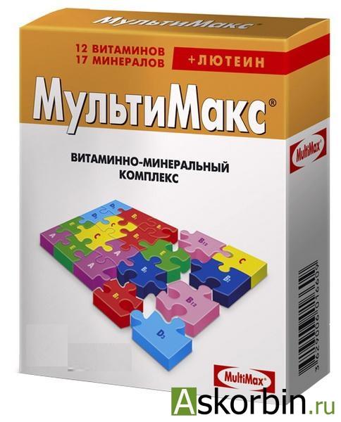 МУЛЬТИМАКС N60 ТАБЛ П/О, фото 3