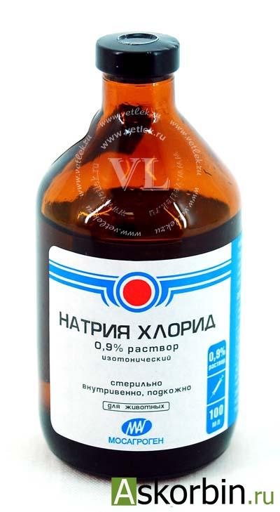 натрия хлорид 0.9% 100мл, фото 2