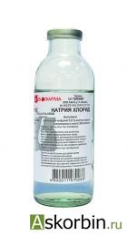 натрия хлорид 0.9% 200мл бут., фото 3