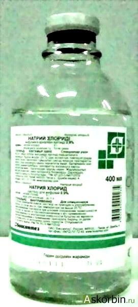 натрия хлорид 0.9% 400мл, фото 3