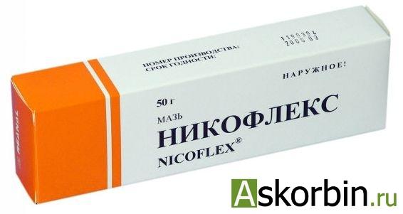 НИКОФЛЕКС 50,0 МАЗЬ, фото 1