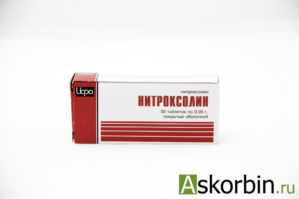 нитроксолин 0.05 50 тб п/о, фото 1