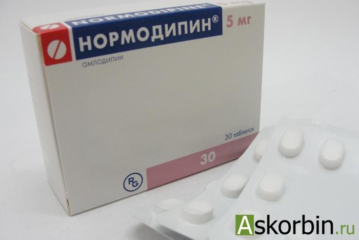 нормодипин 5мг 30 тб, фото 2