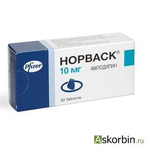 норваск 10 мг инструкция по применению цена