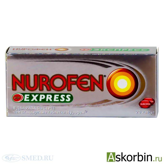 нурофен экспресс капс.200мг 20, фото 2