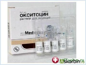 окситоцин 5ед/мл р-р д/ин. 1мл 5 амп, фото 1