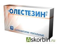 олестезин супп.рект. 10, фото 3