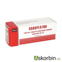 панкреатин 25ед 60 тб п/о, фото 2