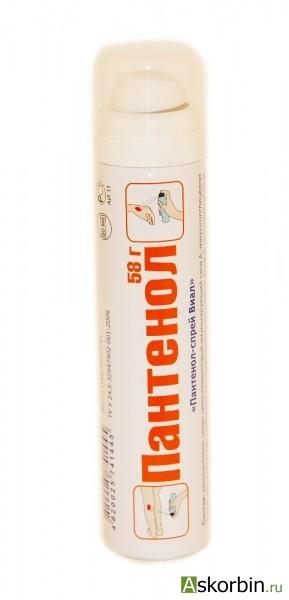 пантенол -спрей виал бальзам130,0аэр д/д, фото 2