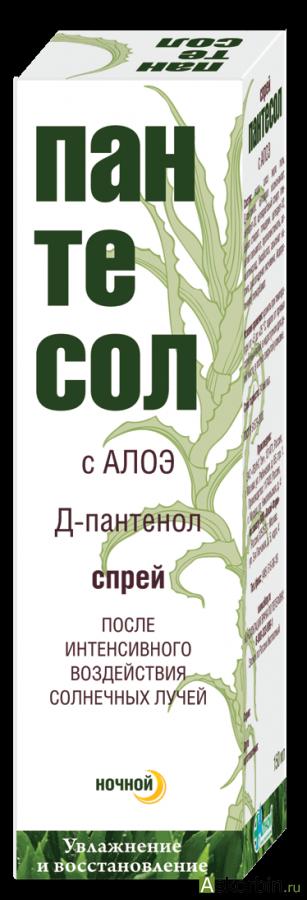 ПАНТЕСОЛ СПРЕЙ 150МЛ, фото 1