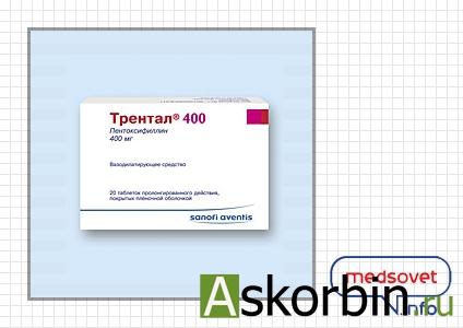ПЕНТОКСИФИЛЛИН 0,1 N60 ТАБЛ П/О/ОРГАНИКА/, фото 1