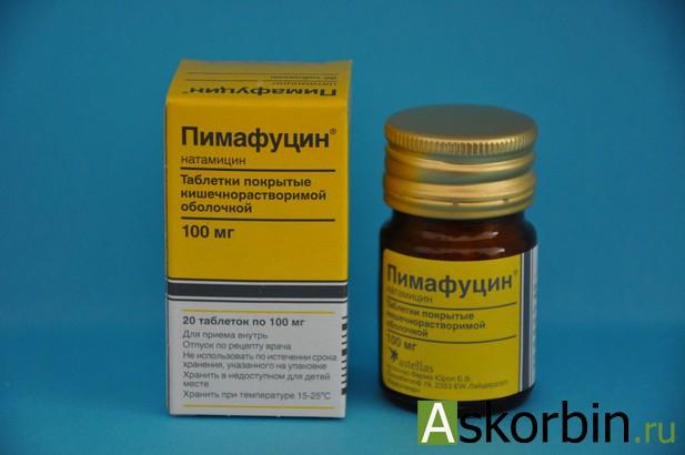 пимафуцин 100мг 20 таб.п/о, фото 3