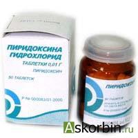 пиридоксина г/хл 5% 1мл 10 амп, фото 2