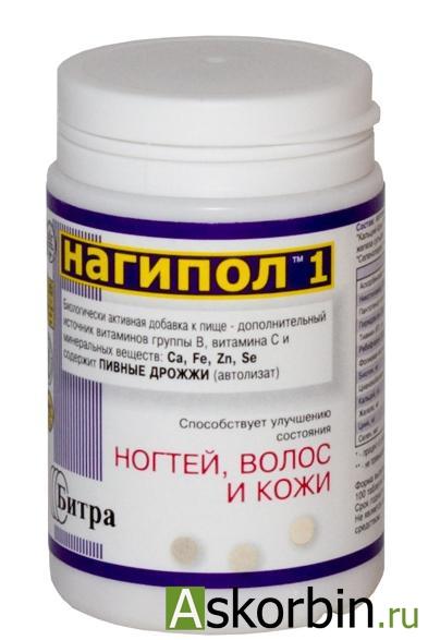 Пивные дрожжи витамины для волос