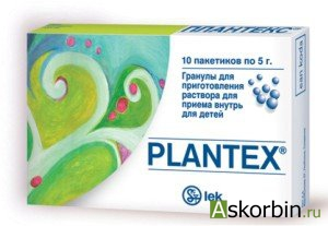 плантекс гран 5г 10пак, фото 3
