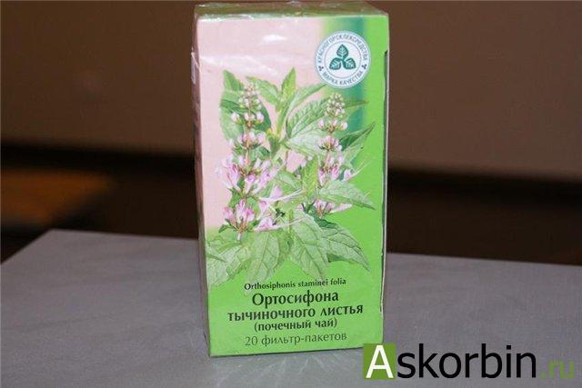 почечный чай 50г лист, фото 1