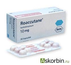 роаккутан капс 10 мг 30, фото 3