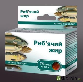 рыбий жир в капсулах 75 гр, фото 1