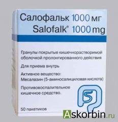 салофальк гран.п/о 1000 мг 50, фото 2