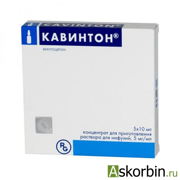 санпраз лиоф д/ин 40 мг+ р-ль 10 мл, фото 1