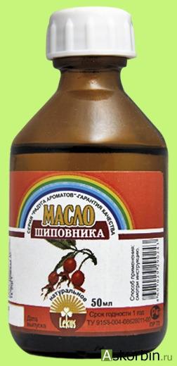 шиповника масло фл. 50 мл, фото 4