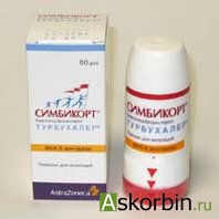 симбикорт турбухалер 80/4,5мкг/д 60доз, фото 2