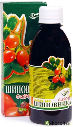 СИРОП ШИПОВНИКА 250МЛ /ФАРМГРУПП, фото 2