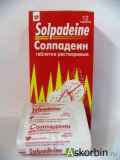 солпадеин 12 кап, фото 1