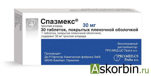 СПАЗМЕКС 0,015 N30 ТАБЛ П/О, фото 2