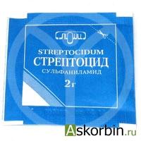 стрептоцид 2г порошок, фото 3