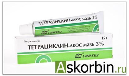 стрептоцида лин-т 5% 30г туб., фото 1