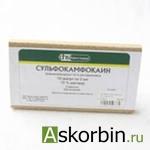 сульфокамфокаин 10% 2мл 10 амп., фото 4