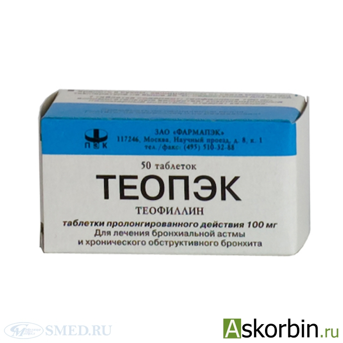 отзывы лекарства теопэк
