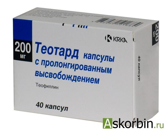 теотард 200мг 40 капс.ретард, фото 1