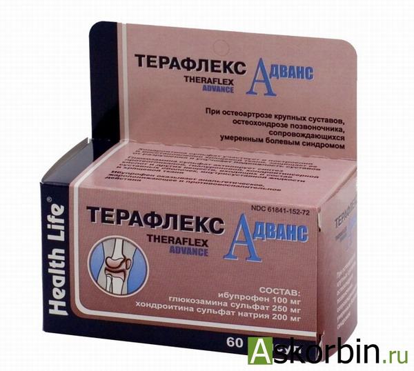ТЕРАФЛЕКС АДВАНС N60 КАПС, фото 2